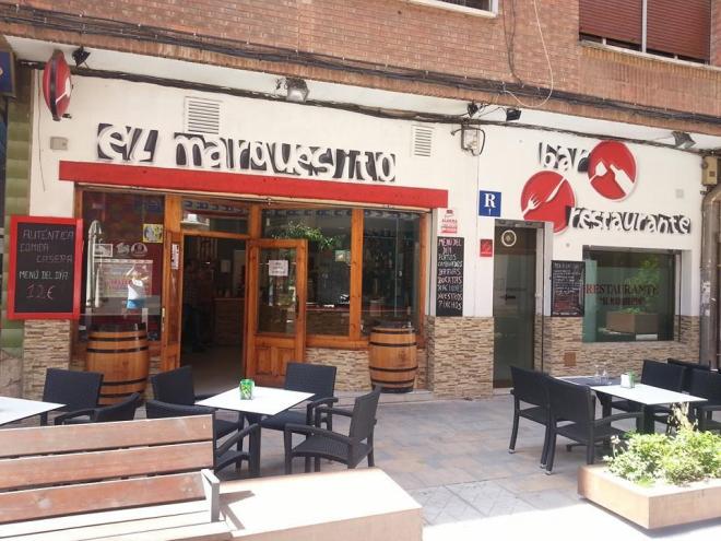 Restaurante El Marquesito